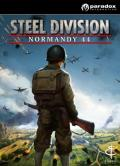 Steel Division: Normandy 44 PC Digital